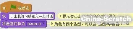 https://cdn.china-scratch.com/timg/190813/1326436322-8.jpg