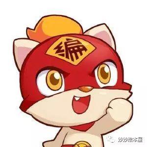 https://cdn.china-scratch.com/timg/190813/132Z41607-4.jpg