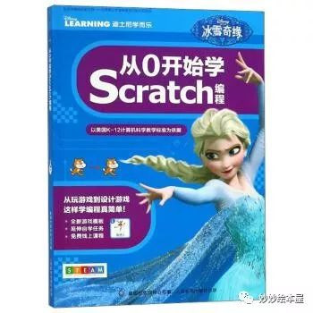 https://cdn.china-scratch.com/timg/190813/132Z430F-5.jpg