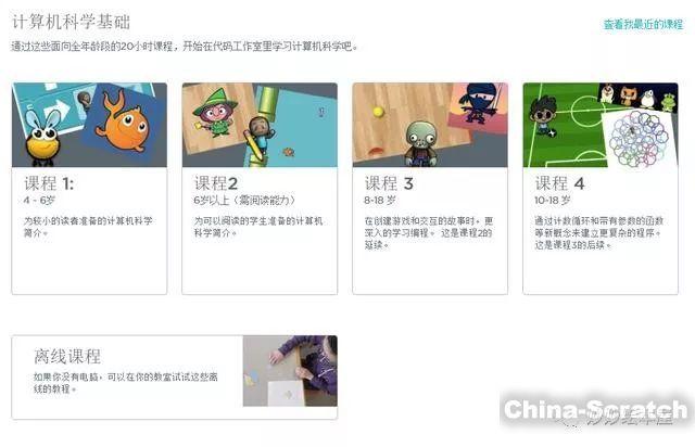 https://cdn.china-scratch.com/timg/190813/132Z55223-7.jpg