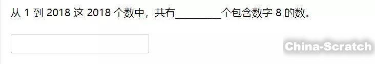 https://cdn.china-scratch.com/timg/190813/13302231A-5.jpg