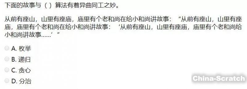 https://cdn.china-scratch.com/timg/190813/1330223433-2.jpg