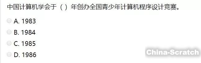 https://cdn.china-scratch.com/timg/190813/133022IL-3.jpg