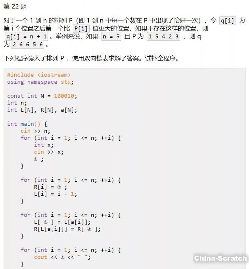 https://cdn.china-scratch.com/timg/190813/133023B19-8.jpg