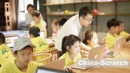https://cdn.china-scratch.com/timg/190813/1340524428-2.jpg