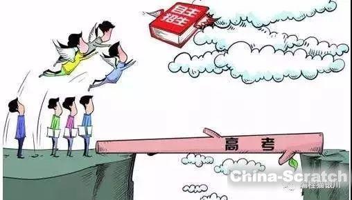 https://cdn.china-scratch.com/timg/190814/123Z93043-4.jpg