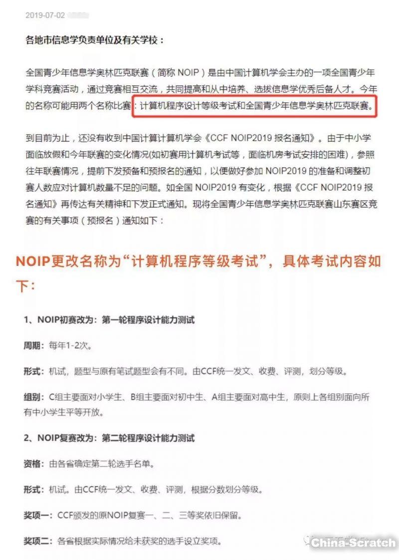 https://cdn.china-scratch.com/timg/190817/10433H030-2.jpg