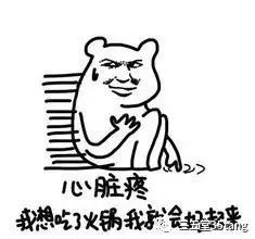 https://cdn.china-scratch.com/timg/190817/10433KG6-3.jpg