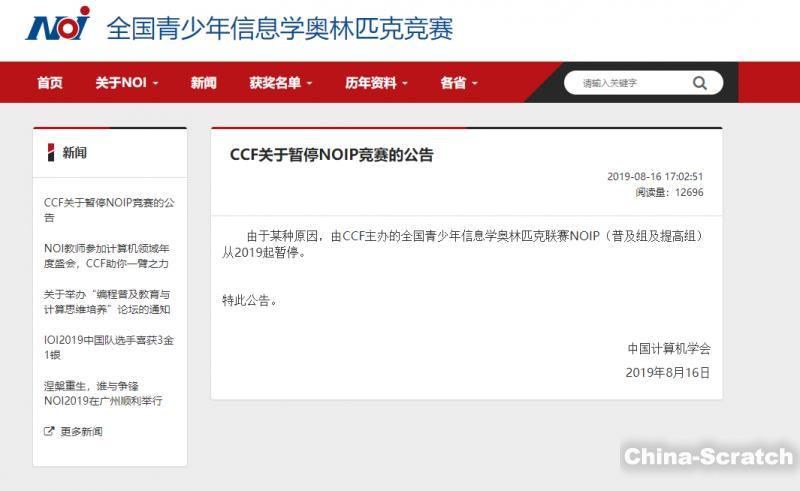https://cdn.china-scratch.com/timg/190817/1043534D8-0.jpg