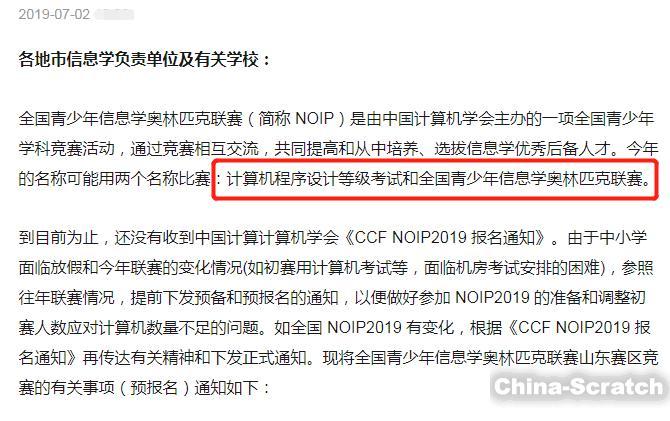 https://cdn.china-scratch.com/timg/190817/1043546340-1.jpg