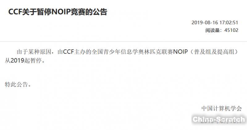 https://cdn.china-scratch.com/timg/190819/1106452E7-0.jpg
