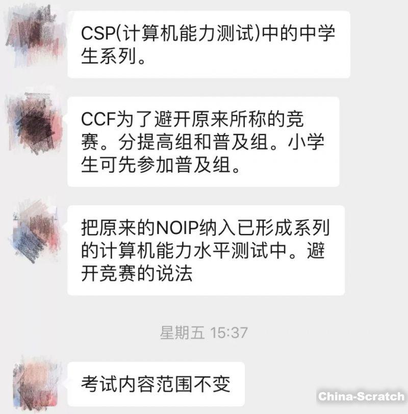 https://cdn.china-scratch.com/timg/190819/11064M363-4.jpg