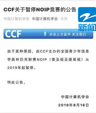 https://cdn.china-scratch.com/timg/190819/110H63449-1.jpg
