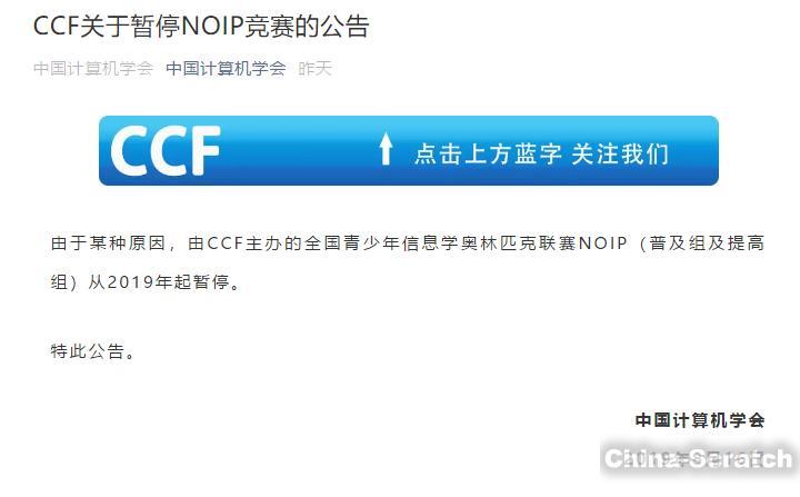 https://cdn.china-scratch.com/timg/190820/1115515C1-0.jpg