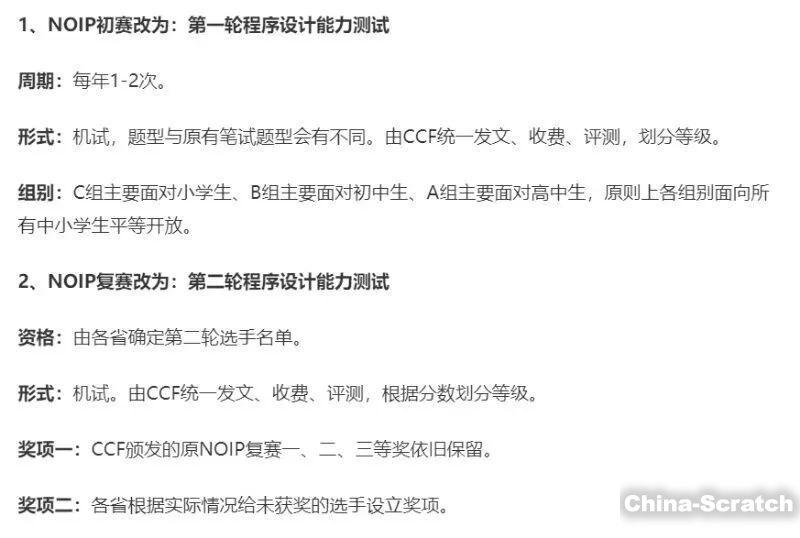 https://cdn.china-scratch.com/timg/190820/1115523448-4.jpg