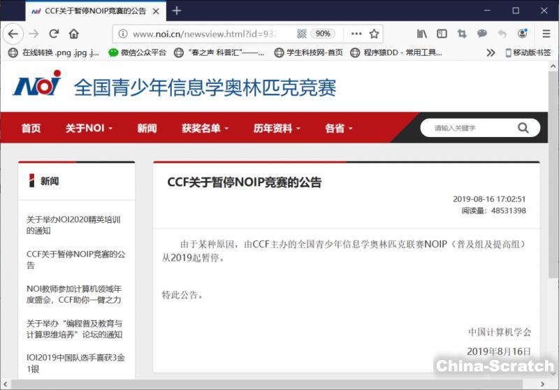 https://cdn.china-scratch.com/timg/190821/1220346256-0.jpg