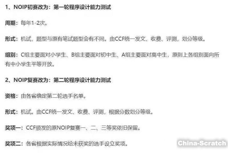 https://cdn.china-scratch.com/timg/190821/122035Ib-1.jpg