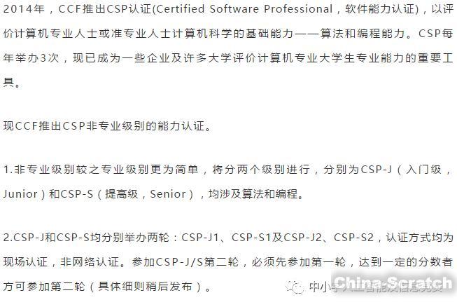 https://cdn.china-scratch.com/timg/190824/13121253R-1.jpg