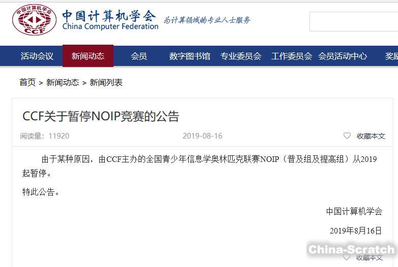 https://cdn.china-scratch.com/timg/190827/1324062c3-0.jpg