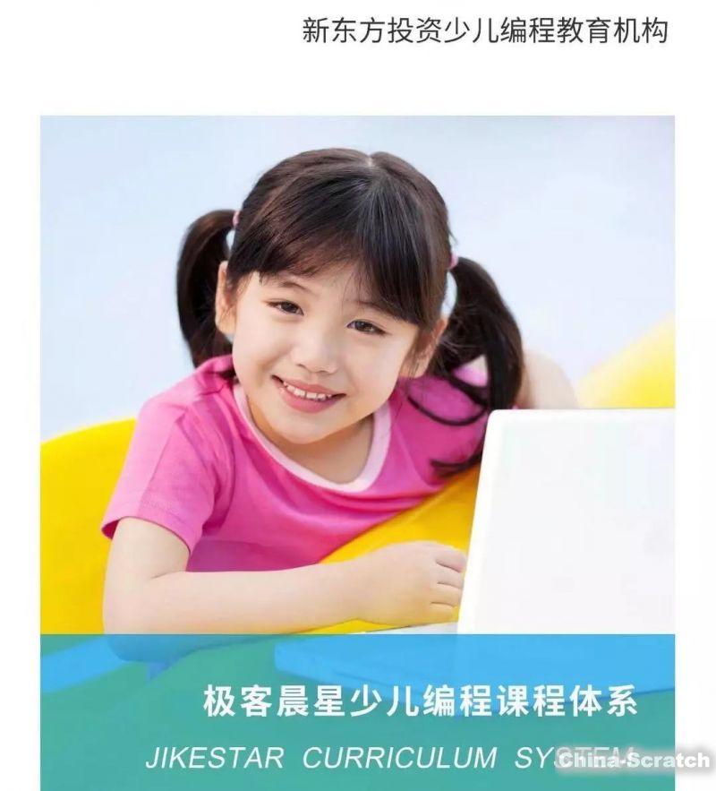 https://cdn.china-scratch.com/timg/190829/1203535X9-0.jpg