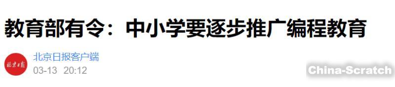 https://cdn.china-scratch.com/timg/190903/121T4O05-2.jpg