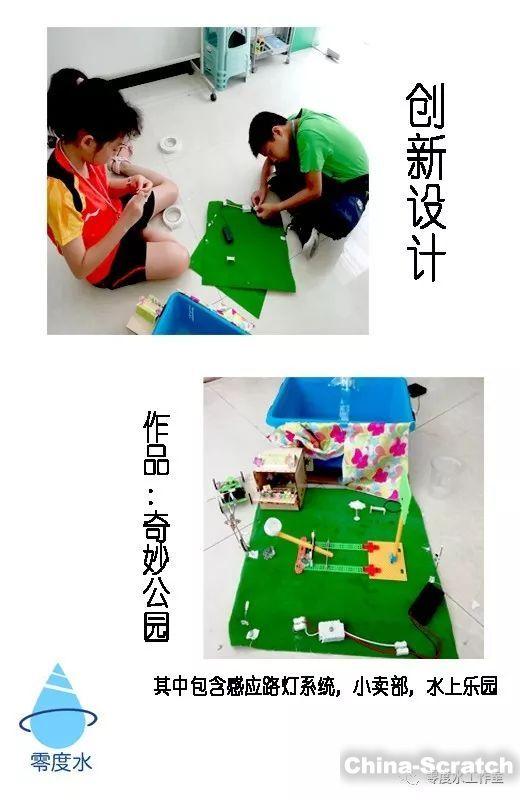 https://cdn.china-scratch.com/timg/190909/11264645H-4.jpg