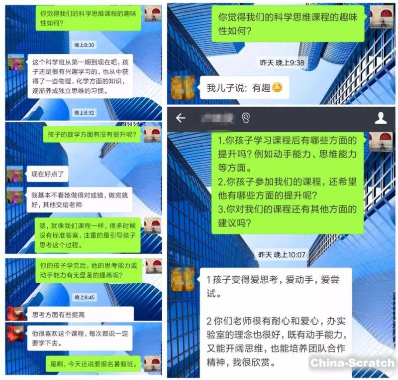 https://cdn.china-scratch.com/timg/190909/11264KB9-6.jpg