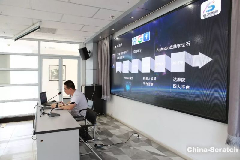 https://cdn.china-scratch.com/timg/190910/1309211102-1.jpg