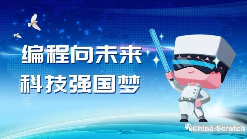 https://cdn.china-scratch.com/timg/190910/130P25O3-7.jpg