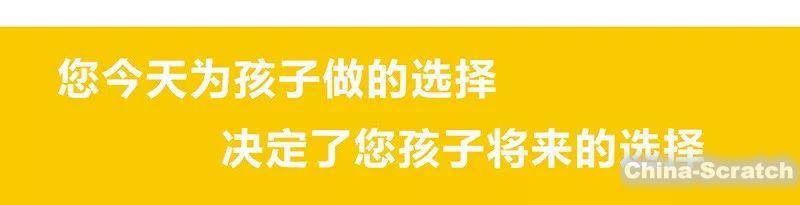 https://cdn.china-scratch.com/timg/190910/130S64917-1.jpg