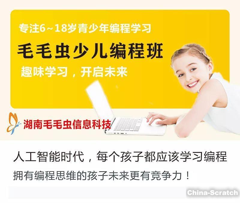 https://cdn.china-scratch.com/timg/190910/130SCR7-0.jpg