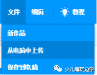 https://cdn.china-scratch.com/timg/190911/12023335A-0.jpg