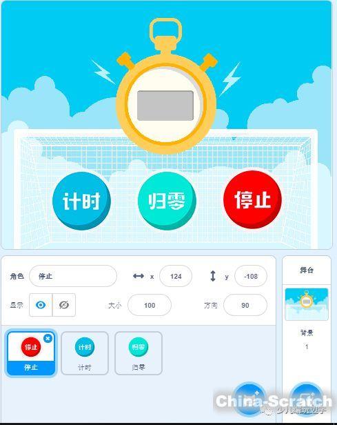 https://cdn.china-scratch.com/timg/190911/1202335123-1.jpg