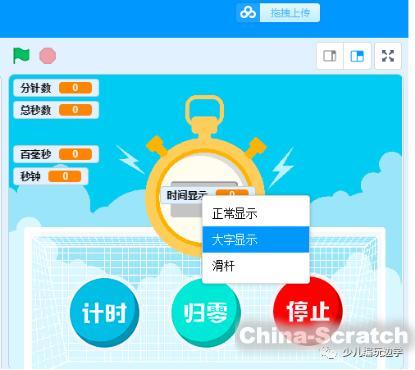 https://cdn.china-scratch.com/timg/190911/1202343420-4.jpg