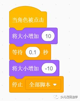 https://cdn.china-scratch.com/timg/190911/12023610M-11.jpg