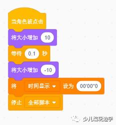 https://cdn.china-scratch.com/timg/190911/12023Ca8-12.jpg