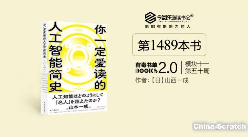 https://cdn.china-scratch.com/timg/190912/1231463220-0.jpg