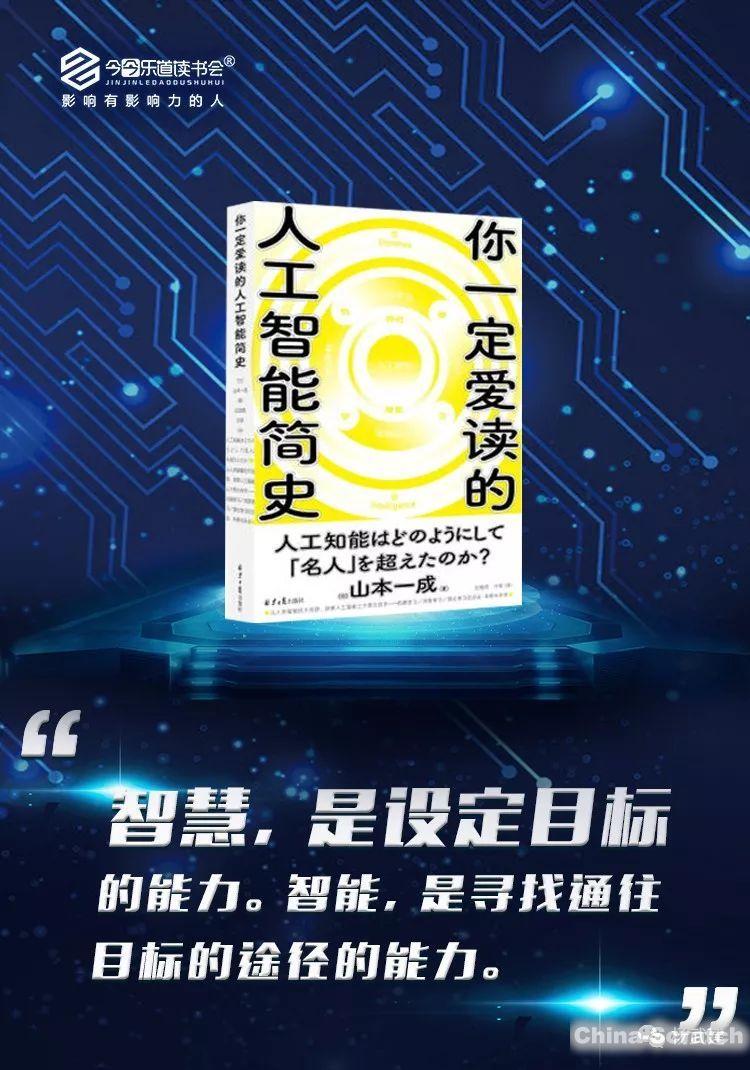 https://cdn.china-scratch.com/timg/190912/12314B151-1.jpg