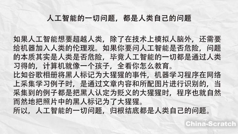https://cdn.china-scratch.com/timg/190912/12314I953-4.jpg