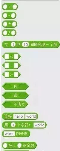 https://cdn.china-scratch.com/timg/190914/13294I153-8.jpg