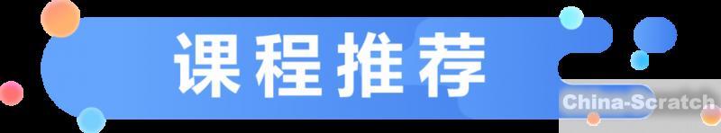 https://cdn.china-scratch.com/timg/190914/13294W140-11.jpg