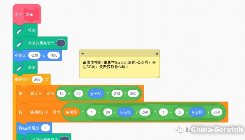 https://cdn.china-scratch.com/timg/190914/13313121S-12.jpg