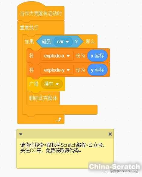 https://cdn.china-scratch.com/timg/190914/13313IW1-27.jpg