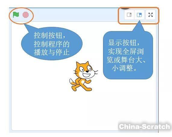 https://cdn.china-scratch.com/timg/190914/133251I28-1.jpg