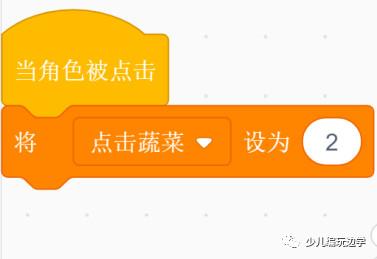 https://cdn.china-scratch.com/timg/190916/11425923O-4.jpg