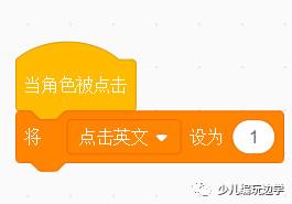 https://cdn.china-scratch.com/timg/190916/1142595S7-7.jpg