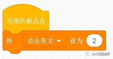 https://cdn.china-scratch.com/timg/190916/1143002638-8.jpg