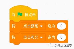 https://cdn.china-scratch.com/timg/190916/1143004119-9.jpg