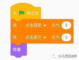 https://cdn.china-scratch.com/timg/190916/114300ME-10.jpg