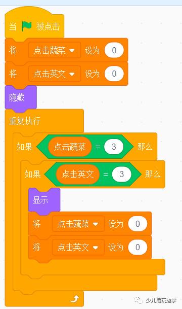 https://cdn.china-scratch.com/timg/190916/11430115A-13.jpg